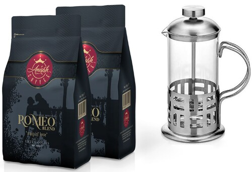 - Anisah Romeo Blend 2 Adet Kahve ve French Press Seti